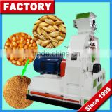Factory price small livestock animal poultry pig cattle chicken feed mill machine plant / Feed Mill