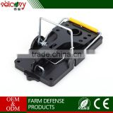 Eco-Friendly easy baiting electronic mouse trap with durable steel