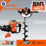 2015 new GD-490-1 digging tools earth driller/earth auger/drilling machine
