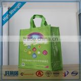 warp and weft paper material private ordering pharmacy paper bag / packaging machines sugar paper bag / handle for paper bag