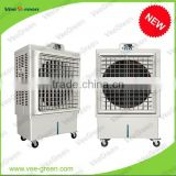 Home Appliance Smart Air Cooler/Swing Air Cooler Cooling only