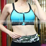 Expandable mobile phone waist bag for running