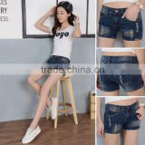 2016 latest design solid color women hot denim shorts