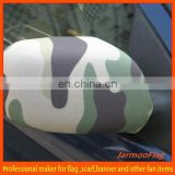 custom made advertising car side mirror cover