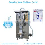 wholesale price multi-function automatic bag liquid milk water pouch sachet packing machine