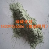 GC green silicon carbide