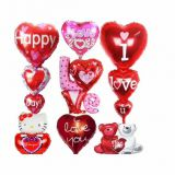 heart balloon wedding decoration balloon foil balloon helium balloon hotsale