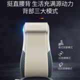 Best back massager for chair Qirui massager is stable and durable best back massager for chair