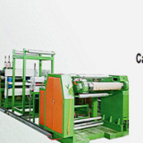 bicolor  PC Sheet Extrusion Machine bicolor PC sheet making line PC board line