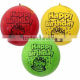 china mylar balloons, latex punch ball balloons wholesale