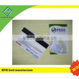 rfid card access control system rfid card dispenser contactless rfid card