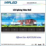 The most attractive advertising Unit splice lcd video wall for communication center