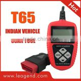 OBD2 Indian car engine auto Digital Scanner / Universal easy-to-use scan gauge T65 with update online ,view freeze frame data
