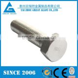 310s stainless steel square head bolt with nuts