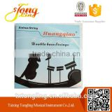 Best Selling Universal Violin Viola Cello Bass Strings