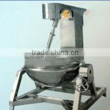 Automatic Jacketed Cooking Pot With Mixer