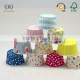 Health non-toxic paper cake and bread boxes/cupcake wrapper
