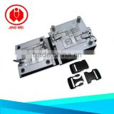 Custom Plastic Buckle Mould for Side Squeeze Buckle