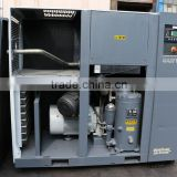 alibaba china atlas copco used wholesales ac industrail air compressors for sale price cheap                                                                         Quality Choice