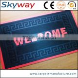 Ground floor anti slip scrubbing brush bath mat