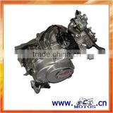 Engine motorcycles 110 cc for Honda SCL-2012030405