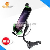 New inventions 2016 mobile phone holder micro usb charger car fm transmitter wholesale(HC27K)