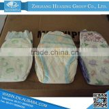 Soft cotton Disposable baby diaper with magic tape sealer