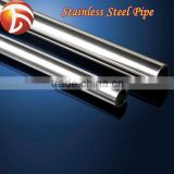 "Double Wall Stainless Steel Pipe / 304 Stainless Steel Pipe Price / 24"" Diameter Stainless Steel Pipe"