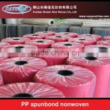 best selling meltblown non woven fabric for dust filter,air filter