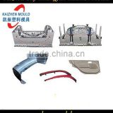 Plastic automobile front cover mould injection auto bumper mould plastic auto parts mould