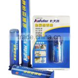 Kafuter General Purpose Epoxy Super Epoxy Glue