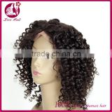 Free sample afro curl hair bundles silk top full lace wig mongolian hair for women