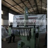shuttle loom knitting machine