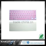 Beautiful colors! high quality laptop keyboard silicone skin for asus