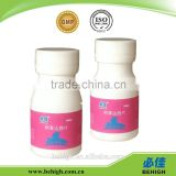 BEHIGH GMP manufacturer 500mg Albendazole Tablets with factory price