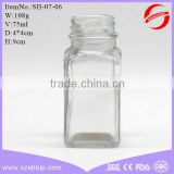 square cosmetic glass jar packaging for skin care/ clear round glass spice jars 10ml bottle packaging