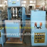 Plastic bottle making machine(HY-B-1)