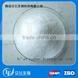 Factory Supply HPMC Hydroxypropyl Methyl Cellulose