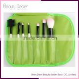 Hot Sale 7pcs Superior Professional Soft Cosmetic Makeup Brush Set + Pouch Bag Case Makeup Brush
