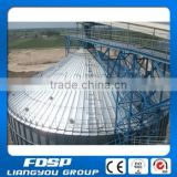 20 years' factory supply small steel silo for sale silo for paddy storage