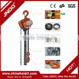5 ton chain pulley block/manual chain hoist