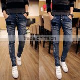 price of jeans manufacturing machinery patchwork blue wholesale china trousers for men jeans