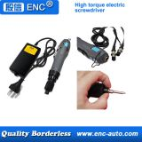 High torque electric screwdriver 50kg