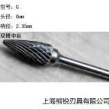Tungsten Carbide Rotary burrs 2.35mm*6mm  Model number:G