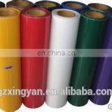 reflective heat transfer film,heat reflective film,pet heat transfer film