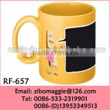 11oz Straight Porcelain Soup Mug with Blackboard for Chalk Coffee Mugs