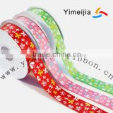 Butterfly printed grosgrain gift ribbon