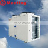 air flow heater 3.5kw 5kw 7kw 9kw 12kw 16kw 18kw 36kw 72kw Meeting Heat Pump