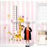 Removable Wall Stickers Environmental Kindergarten children's room decoration giraffe Height Stickers DIY Mural