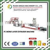 2015 new high quality antique sj series single screw plastic extruder